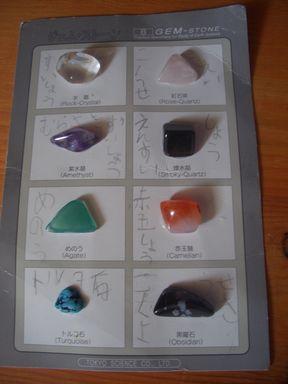 鉱石.jpg