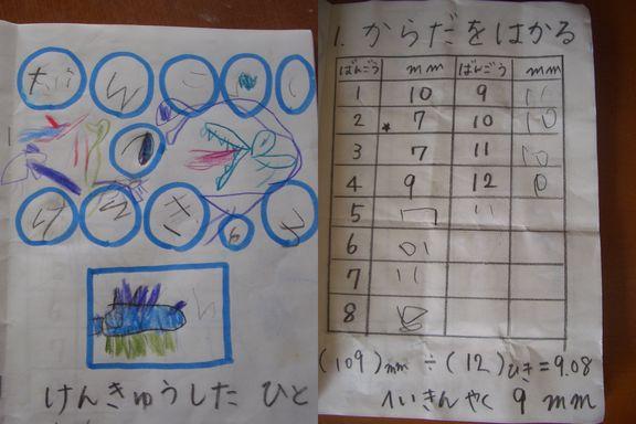 あゆり1・5才ゆうと3・8才 033.JPG